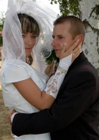 Beata i Krzysztof