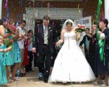 Ślub, którego nie było